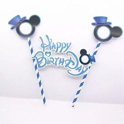 藍色帽子米奇生日蛋糕插牌 happy birthday 插旗 插卡 party 派對 candy bar 彌月 蛋糕裝飾