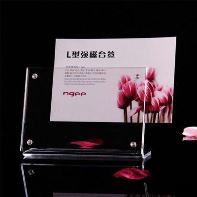 5Cgo【批發】含稅36170286353 桌牌菜單MENU促銷牌展示牌強磁性固定-A6橫式紙148*100 (五個)