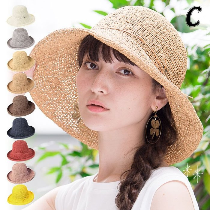 《FOS》日本 女生 遮陽帽 女款 帽子 草帽 抗UV 紫外線 小臉 可愛 時尚 夏天 防曬 出國 雜誌款 熱銷 新款