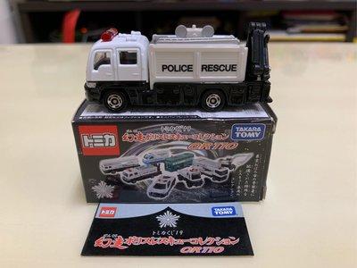 [現貨]Tomica 多美 幻走 第19彈 警用車輛 警察車 特殊 水難救助車