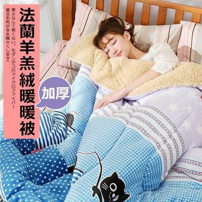 羊羔絨【居家大師】蝴蝶結小黑貓暖暖被/棉被/被子/羽絨被/床包/毯子/枕頭套 被套 PW008