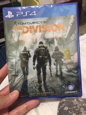 PS4 遊戲片 UBI大作 湯姆克蘭西:全境封鎖 二手遊戲片
