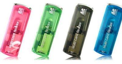 三重 欣賓 盒裝果凍讀卡機  工廠直營 盒裝 43合1 免轉卡 M2 / MicroSD SDHC .顏色隨機出貨