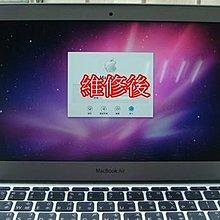 Apple Macbook Pro/Macbook Air/iMAC/Mac mini 不開機 顯示螢幕更換 液晶面板破裂換新 LCD螢幕維修