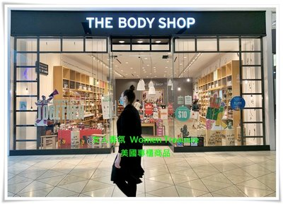 【女人香氛】美國專櫃正品.The Body Shop美體小舖 白麝香絲柔淡雅香水60ml.另有30ml 100ml