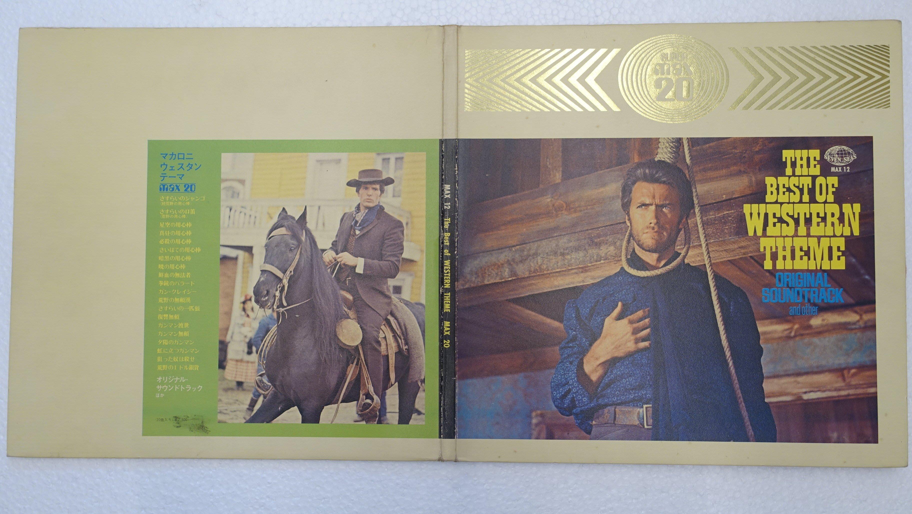 【柯南唱片】美國鄉村與西部歌曲 // MAX 12>精裝日版LP