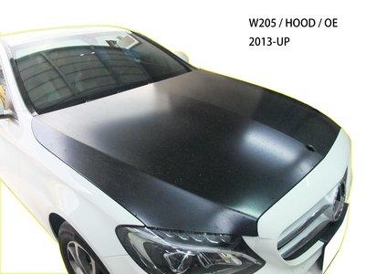《傲美國際》賓士 MERCEDES BENZ W205 HOOD / OE 鐵 or 鋁 引擎蓋 2013-UP