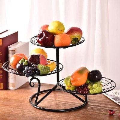 多層水果盤客廳三層水果盆果盤歐式干果盤家用簡約現代創意水果籃