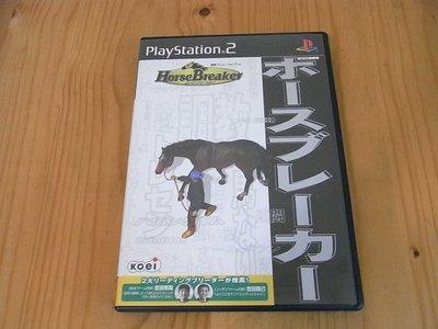 【小蕙館】PS2~ Horse Breaker 賽馬大亨 訓練師 (純日版)