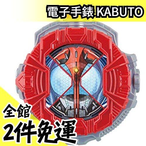 【KABUTO】日本空運 BANDAI DX 假面騎士 電子手錶  ZI-O 時王 變身道具 聲光【水貨碼頭】