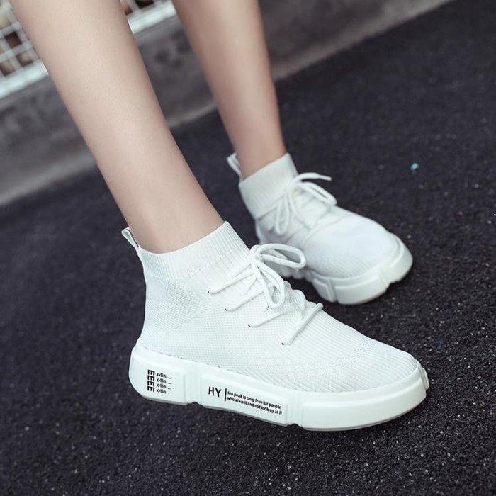 麥麥部落 襪靴夏季潮新款襪子鞋女正韓厚底彈力嘻哈高筒運動女MB9D8