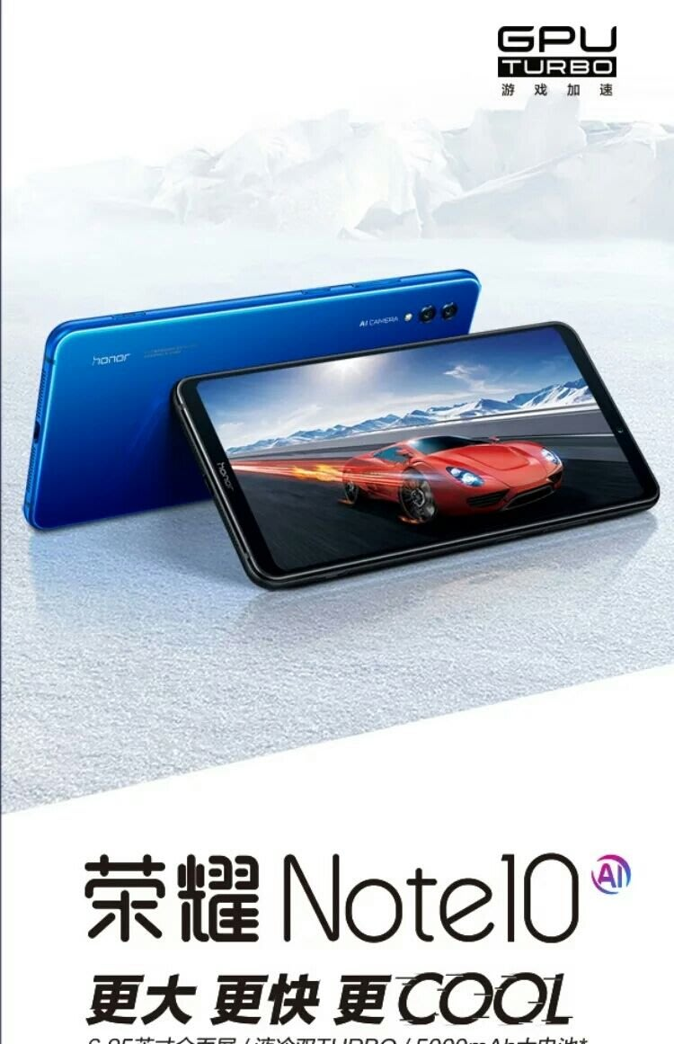 全新高登捌伍華為honor Note10 6 95寸2k屏Kirin970芯片6G ram