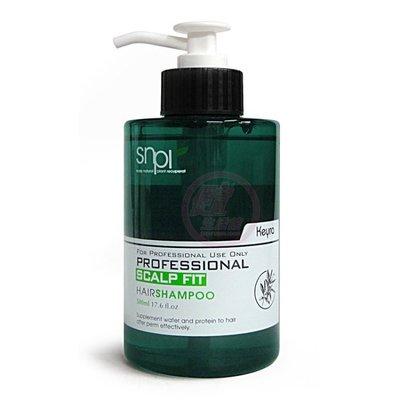 便宜生活館【洗髮精】奇拉 Keyra 平衡洗髮精500ml 提供油性頭皮專用 全新公司貨 (可超取)