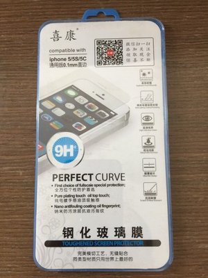 iPhone 5 5S 5C Screen Protector 鋼化玻璃膜 0.1mm