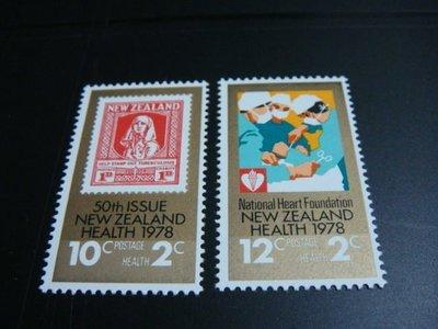 紐西蘭1978年票中票和外科手術健康郵票發行50周年上品