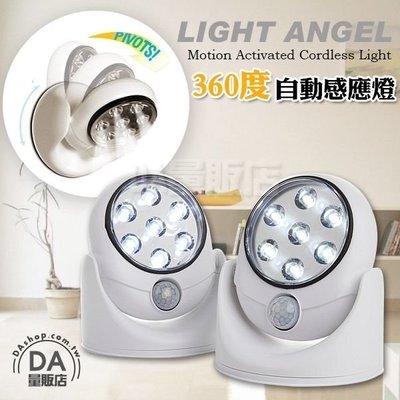 感應燈 玄關燈 小夜燈 紅外線感應燈 360度可調 人體感應 LED 走廊燈 防盜燈 Ligh Angel