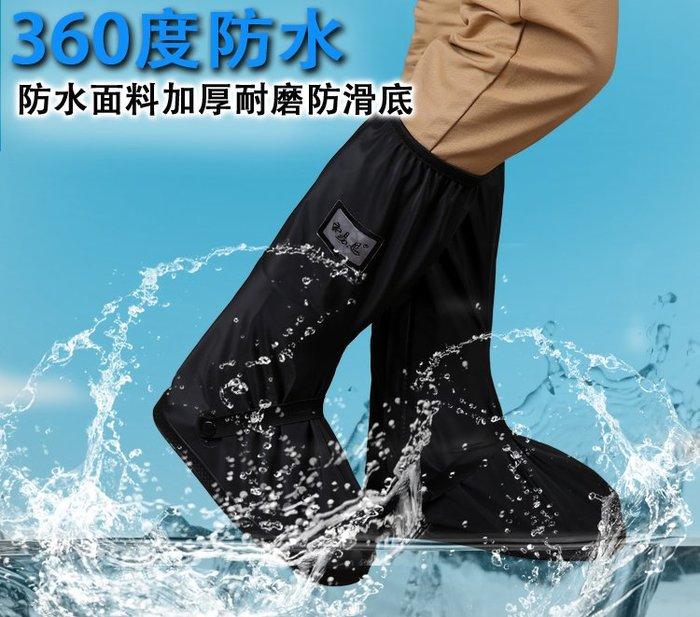 防雨鞋套防滑加厚耐磨底成人學生男女士戶外騎行摩托車下雨天防水BLBH