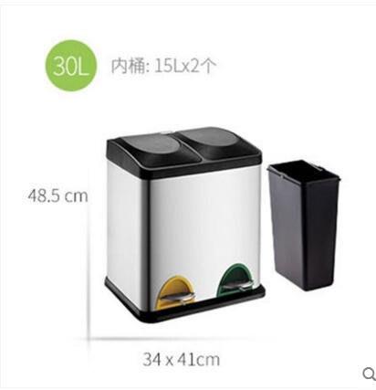 MR.Bin/麥桶桶大號分類垃圾桶不銹鋼腳踏小區雙桶戶外環保垃圾箱【30L(15L+2個內桶)】