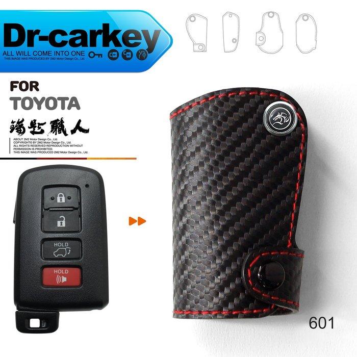 【鑰匙職人】TOYOTA ALTIS CAMRY 豐田汽車晶片 鑰匙 皮套 智慧