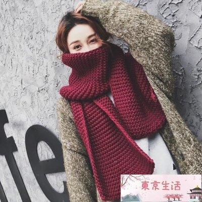 圍巾/披肩 韓版手工編織粗毛線純色圍脖女加厚長款保暖針織圍巾【東京生活】