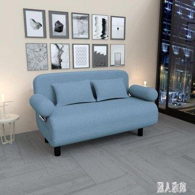 沙發床•小戶型可折疊多功能客廳簡易單人雙人布藝兩用沙發4174