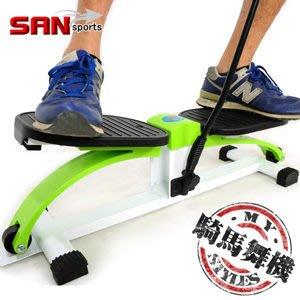 踏步機【推薦+】江南Style踏步機(結合跳繩彈跳床)C134-13618騎馬舞機.活氧美腿機.運動健身