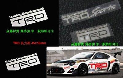 豐田TOYOTA Yaris Altis Wish Camry Rav4 86 TRD金屬車貼 車標 車身標誌 金屬薄貼 台中市