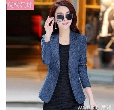 秋裝修身女士小西服長袖休閒ol氣質韓版小西裝外套短款潮