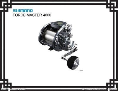 【NINA釣具】SHIMANO FORCE MASTER 4000電動捲線器