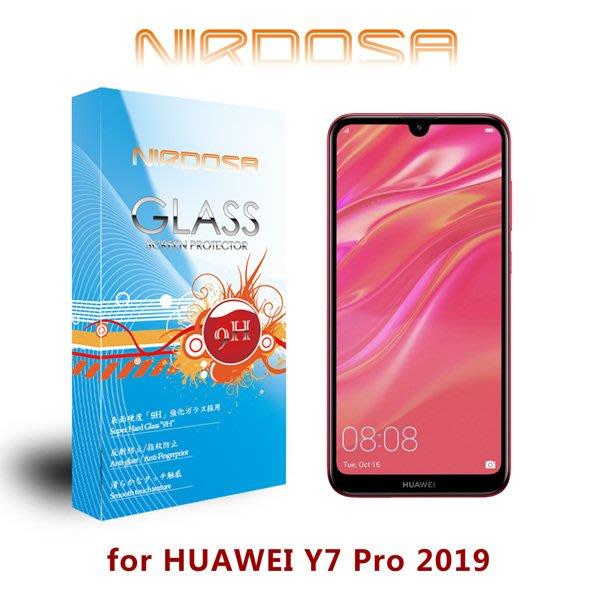 晴璇本舖【豐原總館】NIRDOSA HUAWEI 華為 Y7 Pro 2019 鋼化玻璃 螢幕保護貼