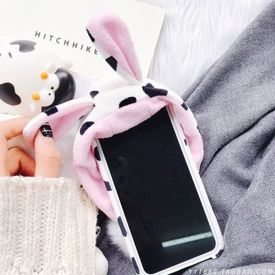 ins同款毛絨奶牛毛球帽iPhone7...