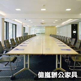 《瘋椅世界》Confair 德國進口主管桌、會議桌 德國百年品牌 全球頂尖國際企業指定愛用品牌  國外設計師、建築師愛用推薦