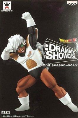 日本正版景品 七龍珠Z DRAMATIC SHOWCASE 2nd season vol.2 契士 吉斯 公仔 日本代購