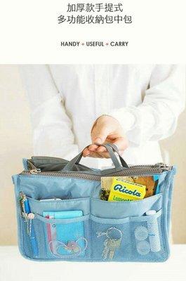 手提包中包雙拉鍊 可存放重要物側邊扣子 可調整包包大小化妝品 盥洗用品 3C用品旅遊 收納包