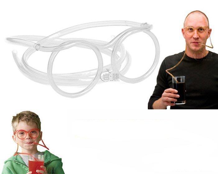 《官囍》派對必備 搞怪眼鏡 創意眼鏡吸管  創意新奇商品 【GX0782】