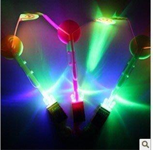 中號 B品 好看好玩的閃光兒童玩具 LED彈弓藍燈飛箭 彈射發光飛箭 飛天仙子 彈射發光竹蜻蜓