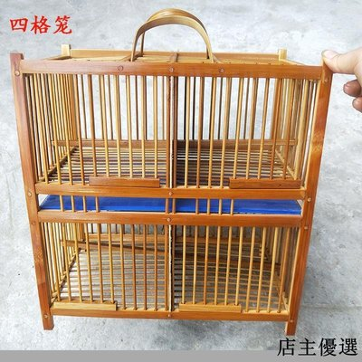鳥籠竹排籠繡眼黃豆鳥黃騰麻料籠運輸籠方籠精致小型鳥籠子多層籠