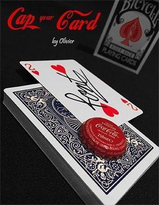 【天天魔法】【S823】正宗原廠~蓋上你的牌~Cap your Card by Olivier Pont