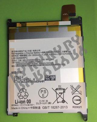 Ry維修網-適用 Sony Z Ultra ZU 電池 連工帶料 600元