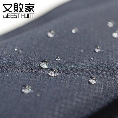又敗家@台灣製造uBESTHUNT可換洗防潑水成人口罩套MASKA1(附SIAA抗菌口罩收納夾鏈袋)防水布口罩套面罩套子