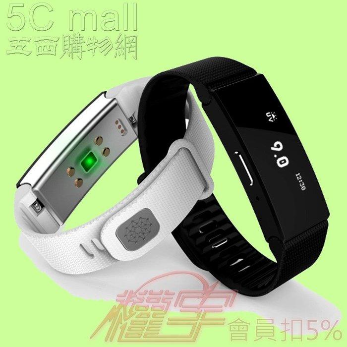 5Cgo 【權宇】Clingband 6個感應器智慧手錶心律體溫紫外線里程熱量睡眠訊息鬧鐘健康手環Apple Watch