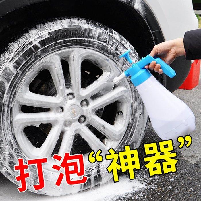 爆款家用洗車泡沫噴壺高壓洗車器氣壓式小型噴霧器灑水壺神器工具壺槍#車載用品#配件#套裝