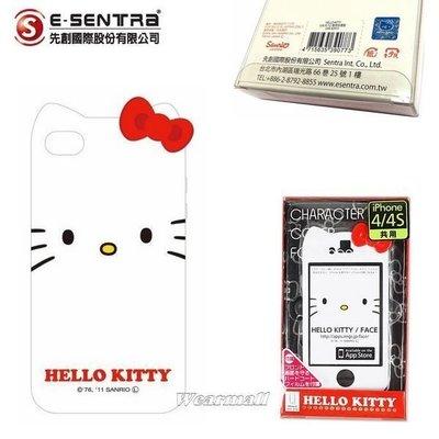 日本原裝【Kitty 立體蝴蝶結】保護套【iPhone4、iPhone4S】三麗鷗原廠授權【先創國際盒裝公司貨】