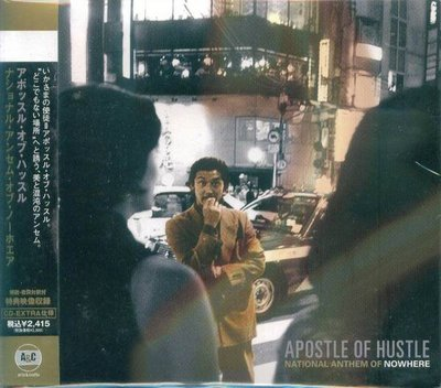 (甲上唱片) Apostle of Hustle - National Anthem of Nowhere - 日盤+VIDEO