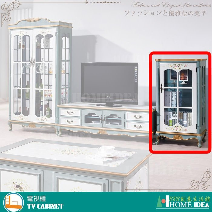 『888創意生活館』390-B330-06維多莉亞歐式2.1尺單門展示櫃$10,500元(08高低櫃電視櫃矮)高雄家具