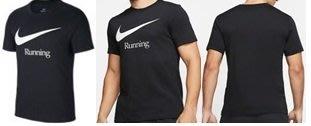 NIKE DRY RUN 男圓領短T (CK0638-010黑色)大勾勾 針織衫 吸濕排汗T恤  跑步 正品公司貨 P6