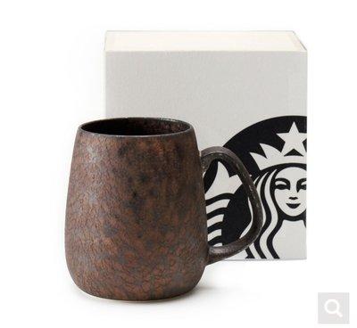 日本 Starbucks Body mug 限定版 人手燒炭彩杯 400ml 具收藏價值 日本製