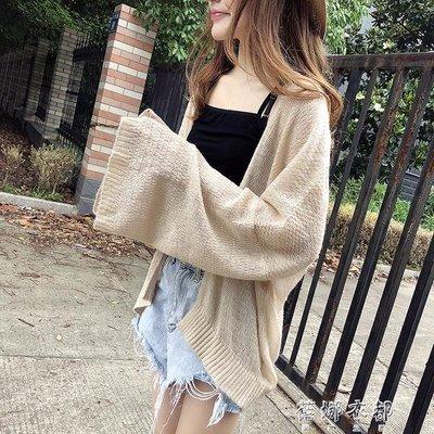 外搭空調開衫薄外套chic慵懶風防曬衫寬鬆薄款針織衫女潮 蓓娜衣都 全店免運