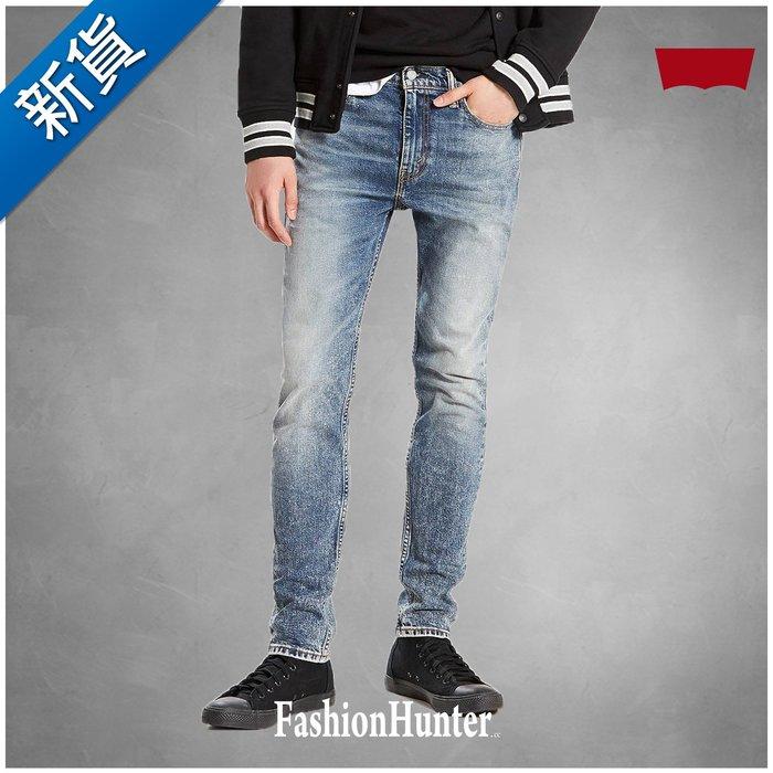 新貨【FH.cc】Levis 超窄管牛仔褲 510-0720 Skinny Fit Stretch Jeans 彈性