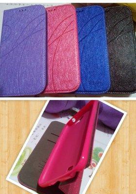 彰化手機館 SONY C4 手機皮套 冰晶 隱藏磁扣 保護套 保護殼 清水套 果凍套 支架